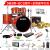 TAMAリズミカルパートナーRL 52 KH 6ドラムド漆焼きタイプジャラムス5ドラム3镲原声鼓木目橘红FRF+BCS锥片+全セットプレゼント