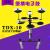アーモンド電子ドラムTDX-10大人子供初心者の方には、ドラムTDX-10(白)+プレゼントセット