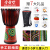 アフリカ鼓寸アフリカ手鼓初心者寸手製子供手鼓楽器大人アフリカ鼓全套小八寸