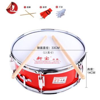琴茲(Qin Ci)新宝軍鼓小鼓楽器ステンレス大人用ドラム8/11/13/14インチ双音大紅13インチ高級ベルト可調バネ双音小鼓