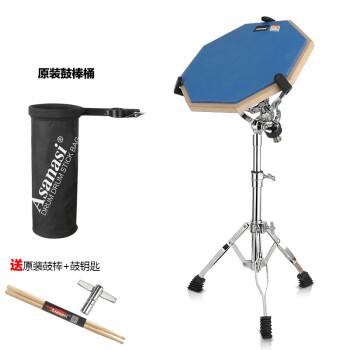 ダミードラムセットアーサーナッツ12インチダミードラムセット練習用ダミードラムセットドラムマットセット