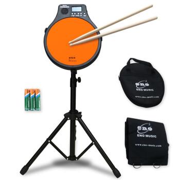 ENO伊諾唖鼓マット12寸練習鼓節器電子ダミー鼓初学セット入門リズムドラム静音打撃板オレンジ色ダミードラム+ドラムセット+バッグ