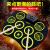 クラウドの曲G 801手巻き電子ドラム大人用携帯ドラム初心者入門演奏の練習ジャズドラム1-15歳おもちゃ楽器誕生日プレゼントG 801黒黄色