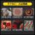タンバリンアフリカ鼓麗江山羊皮12寸雲南子供初心者大人楽器黒象