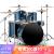 ラバード(LOVE BIRD)ドラム大人の子供たちが演奏する音楽ドラム5ドラムブルーS 2024