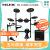 NuxドラムドDMM-1/2/4 S/7子供用スラルド初心者入门帯大人用演出jam DM-4 Sドラムム+豪华プレゼクト+DA 30 Bluetoothスピカ