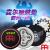 MEINLマルイドラムセット12インチドラムマット初学入門サブドラムクッションセットドラムパッド練習パッドサイン入りのトレーニングパッド打撃パッド【クラシック】+ダミードラムセット+スティック+シール12インチ