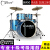 ipusen儿童考级ドラム专业十级演奏6岁以上10岁成人ジャズ ドラム5鼓3镲4镲初学者入门自学练习鼓 DS30星空蓝(5鼓4镲)