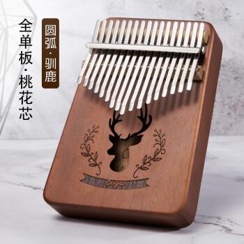 前谷(cega)親指琴カリン巴琴17音初心者指琴カリバー楽器17音全シングル桃芯-トナカイ(復古)