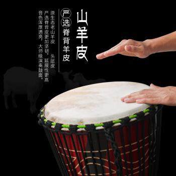 アンドリューアフリカドラム子供大人初心者ドラム純山羊皮万象更新標準8インチ【全セット】