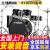 ヤマハドラムレシンRYDEENジャ成人初心者子供用クラス専門演奏原音ドラム演奏器yamaha五鼓三问+輸入麦爾/パース4枚镲+礼装バッグ+音質パッド