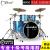 ipusen子供検定ドラム専攻の10級演奏は6歳以上10歳以上の大人ジャズドラム5ドラム3镫4镲初心者入門独学練習ドラムと胴鼓BM 50のハイライト青(5ドラム3锥)
