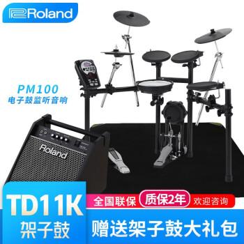 Roland ront Ran do電子ドラムTD 11 K/TD 17 KV/TD 25 KV/TD 17 KLドラムズ・TD 11 K電子ドラム+PM 100スピーカー(音質が良いのでオススメ)