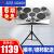メトリ(MEDELI)電子ドラム打撃板DD 309魔鮫MUZA成人電鼓デジタルドラムDD 309公式標準装備+礼装+ドラムパック