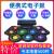 科匯興手巻きドラえもん携帯型電子ドラム打撃板ジャズム初心者折りたたみ大人の子供のためのトレーナーの家庭用専門9面のダブルスピーカーMIDIゲーム充電カラー+APP+OTG変換