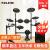 NuxドラムドラムドラムDM-1/2/4 S/7子供用ドラム初心者入門入門入門入門携帯大人用DM-4 Sドラム+豪華大プレゼント(アップグレードテニスドラム)